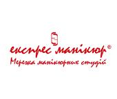 Експрес манікюр